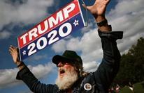 """ترامب مهتم بولاية """"الفضة والقمار"""".. هل يحرز اختراقا بالانتخابات؟"""