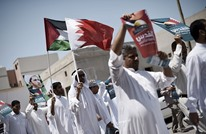 رابطة صحافة البحرين تدين التطبيع وسطوة الحكومة على الإعلام