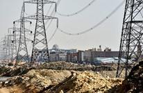 """""""كهرباء السعودية"""" تقترض 1.3 مليار دولار بعد خسائر مليارية"""