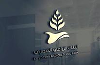 """بالوثائق.. """"عربي21"""" تكشف ملف فساد وزير مصري حالي"""