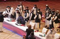 السعودية تدعم المصالحة الأفغانية التي ترعاها قطر