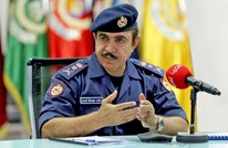 الداخلية البحرينية: التطبيع مع إسرائيل يحمي كياننا