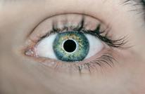 7 طرق آمنة لتنظيف العين من الأجسام العالقة