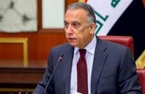 ما موقف العراق من تطبيع دول خليجية مع الاحتلال؟.. مسؤول يجيب