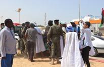 احتجاج في موريتانيا ضد التطبيع الإماراتي والبحريني (شاهد)
