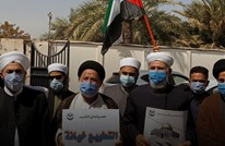 العراقيون يخرجون في بغداد ضد اتفاق تطبيع الإمارات والبحرين