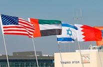 استطلاع: غالبية الشعوب العربية ترفض التطبيع مع الاحتلال