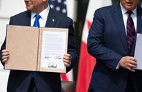 اتفاقيتا التطبيع بين الاحتلال والإمارات والبحرين (وثيقة)