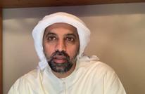 """ناشط إماراتي يتحدث لـ""""عربي21"""" عن التّطبيع: مؤيدوه قلّة"""