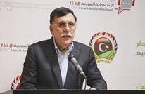 ماذا يحمل تحذير السراج من التواصل مع سلطة ليبيا الجديدة؟