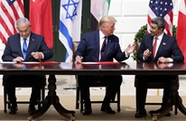 هذه بنود اتفاق التطبيع بين الاحتلال الإسرائيلي والإمارات