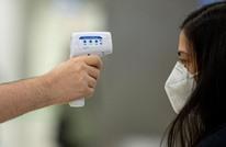 استمرار انتشار فيروس كورونا عالميا.. وأول إصابة بجزر سليمان