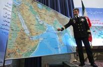 """تغريدة للخارجية الروسية عن """"الخليج العربي"""" تثير احتجاج إيران"""