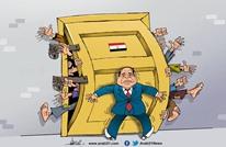 احتقان الشعب المصري..
