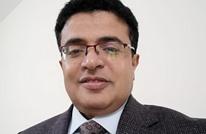 مسؤول يمني: مشاورات تشكيل الحكومة ما زالت جارية