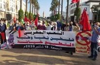 تواصل الرفض العربي لتطبيع أبو ظبي والمنامة مع الاحتلال