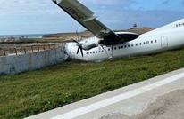 إصابات إثر اصطدام طائرة كينية بجدار في مطار مقديشو (شاهد)