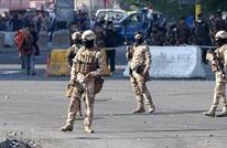 مقتل امرأة وإصابة عناصر أمن بانفجار شمال العراق