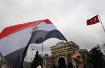 ما هي فرص ومعيقات التقارب التركي-المصري؟