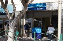 الإمارات تتعاون مع بنوك إسرائيلية تمول بناء المستوطنات