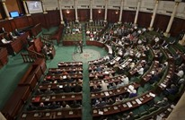 """حكومة تونس تسحب """"الموازنة التكميلية"""" بعد رفض البرلمان"""