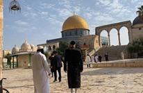 """اقتحامات واسعة للأقصى تزامنا مع """"رأس السنة العبرية"""" (شاهد)"""