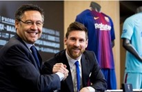 رئيس برشلونة مهدد بدخول السجن إذا رحل ميسي عن النادي