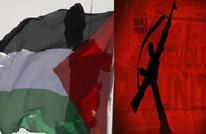 """""""اليسار العربي"""" وفلسطين والوحدة العربية والديمقراطية"""