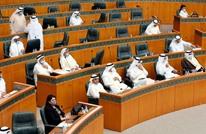 """41 منظمة كويتية تدعو البرلمان لـ""""تجريم التطبيع"""""""