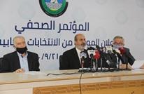 الحركة الإسلامية بالأردن تقرر المشاركة بالانتخابات النيابية