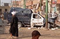 """مبادرة """"وطن للجميع"""" تعلن دعمها لحراك الشعب المصري"""