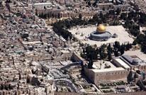 أبواب القدس والمسجد الأقصى.. جمال يشع بالصمود في وجه الغزاة