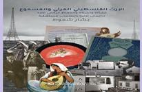 دراسة في تشتت الإرث الثقافي الفلسطيني وإمكانية حفظه