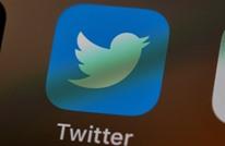 """اتهامات لخوارزمية """"تويتر"""" بالتمييز على أساس اللون"""