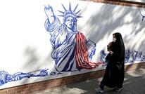 إدارة ترامب تتحدى العالم وطهران تنتظر الانتخابات الأمريكية