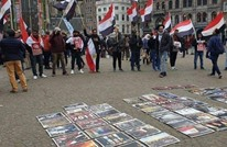 """""""الثوري المصري"""" يدعو للتظاهر أمام السفارات بالخارج"""