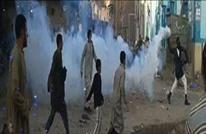 مرصد حقوقي يستنكر التعتيم الإعلامي على احتجاجات مصر