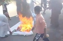 """متظاهرون مصريون يمزقون صور """"السيسي"""".. وآخرون يحرقونها"""