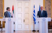 عبدالله بن زايد: نطمح لشراكة استراتيجية صلبة مع اليونان