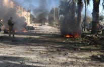 قتلى وجرحى بينهم أطفال بتفجير في رأس العين السورية (شاهد)