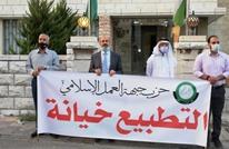 وقفة احتجاجية بالأردن ضد التطبيع العربي مع الاحتلال (صور)