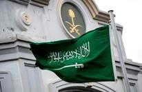 مسؤولون أتراك: السعودية أغلقت مدارس تركية لأسباب سياسية