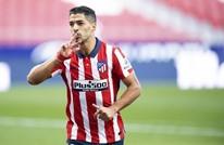 """""""بداية مثالية"""" لسواريز مع أتلتيكو بعد رحيله عن برشلونة"""