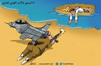 السيسي والأمن القومي المصري