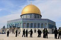 """هيئات ومنظمات دولية تعلن المشاركة بـ""""أسبوع القدس العالمي"""""""