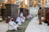 """السعودية تكشف ضوابط السماح بأداء العمرة بظل """"كورونا"""""""