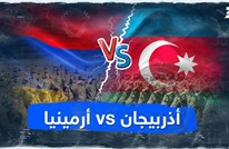 أذربيجان vs أرمينيا