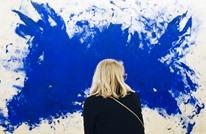 تعرف على معنى اللون الأزرق في علم النفس