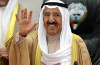 أمير الكويت الراحل يروي موقفا طريفا مع زوجته (فيديو)