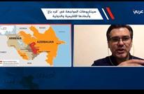 """خبير أذري لـ""""عربي21"""": روسيا تريد ليّ ذراع أرمينيا.. وهذه خيارات باكو (شاهد)"""